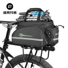 Lok brothers bicycle bag rear shelf bag mountain bike piggyback bag tail bag front and rear saddle bag cycling accessories