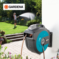 Red Dot Award! German import GARDENA Gardiner home gardening watering car wash automatic recycling pipe car