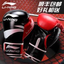 Li Ning Boxing gloves Mens boxing gloves Professional childrens Sanda boxing gloves Womens free fighting Muay Thai fighting