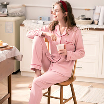 Fen autumn and winter pajamas female cotton cardigan simple letters long-sleeved trousers cotton can wear home clothes