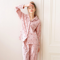 Fentang new pajamas autumn cotton cute cardigan long-sleeved pants girl sweet cotton home clothes set Winter