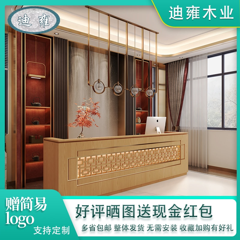 The cash registers new Chinese-style front desk jucai sales department has made a multi-functional reception desk for the classic hotel hairdry bar