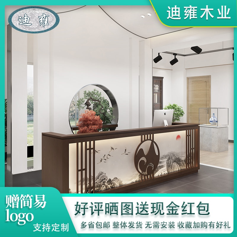 New Chinese bar front desk classical sales department hotel famous beauty salon reception desk Chinese wind corner cash register