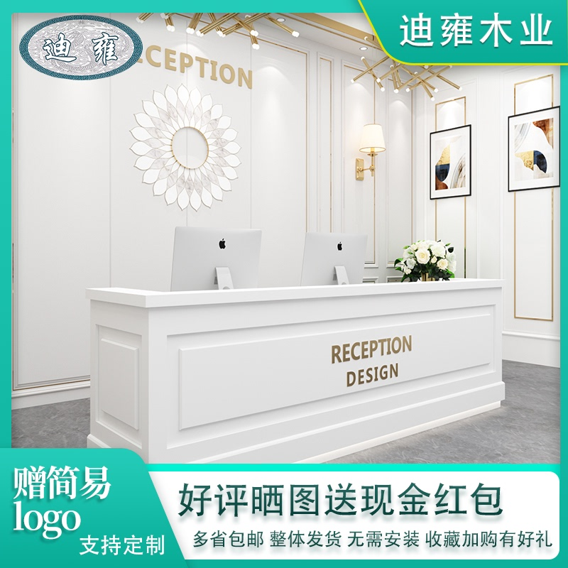 Multi-functional cashier Taiwan sales department reception desk modern minimalist clothing store photography building front desk clinic bar