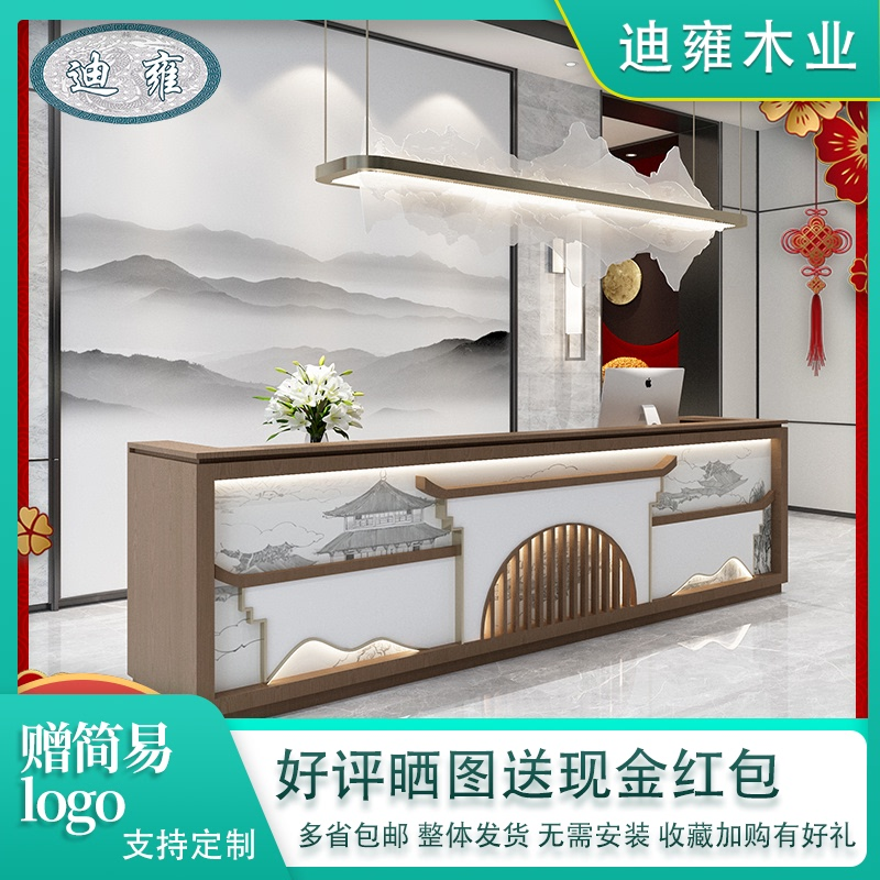 The new Chinese cash register is set to be a commercial bar in the photography building of the front desk of the creative atmospheric reception restaurant