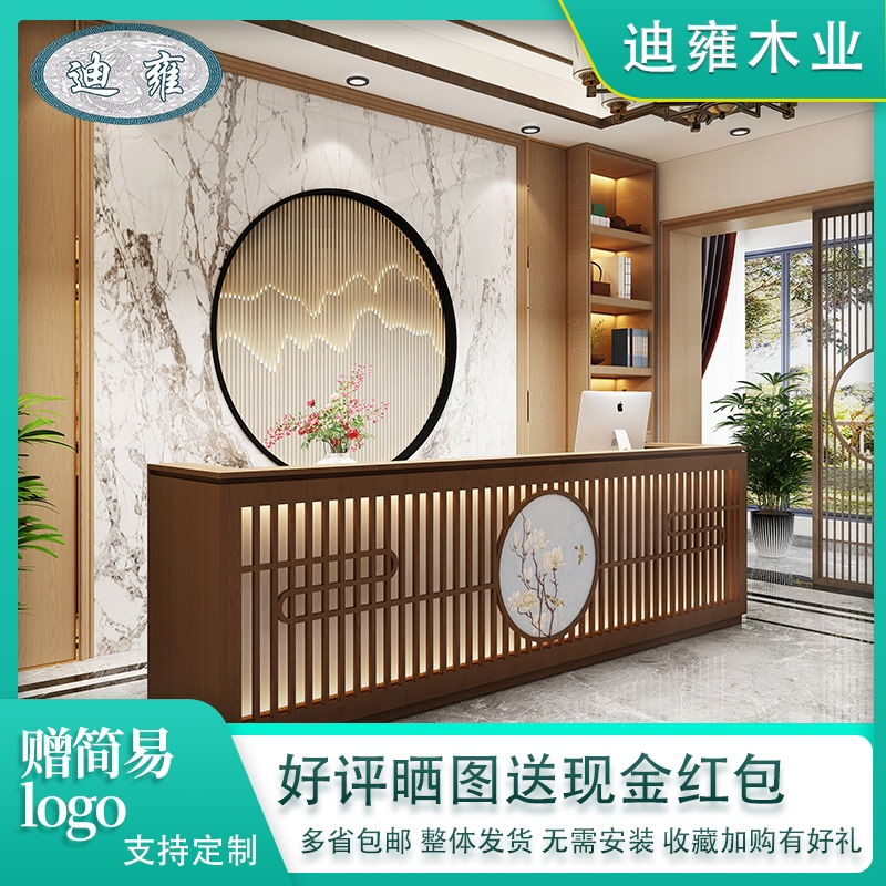 Cashiers new Chinese classic tea restaurant hotel reception beauty shop front desk teahouse commercial bar