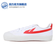 Warrior classic men's shoes lovers low retro canvas casual shoes WB-1 training