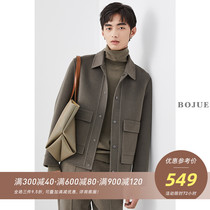 Double-sided short mens work jacket jacket autumn and winter new Korean version trend wool casual mens jacket.