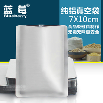 Blueberry 7*10 Aluminum Foil composite bag vacuum packing bag food bag seal Avoid light bag powder bag capsule bag