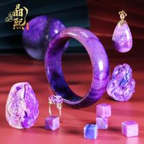 Jingxi 18k natural Shu Ji come hand string old material Royal purple Emperor purple cherry powder Su Ji stone bracelet for men and women