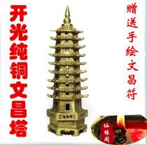 Pure copper Open Light Wenchang Tower nine-storey Wenchang tower decoration Wangwang Puzzle to help Wangwang study Feng shui decoration