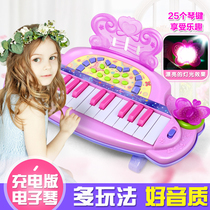Baby Electronic Piano Toys 0-1-3 years old 2 early baby children puzzle girl Girls can play the piano