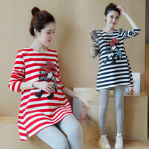 Pregnant women spring and autumn section of long-sleeved T-shirt in the long section of the blouse female large size sweater inside take the bottom shirt spring suit
