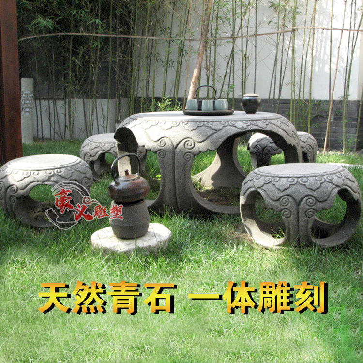 Stone carving stone table Stone stool Courtyard Garden stone table chair stool Antique round table Marble outdoor retro stone table ornaments