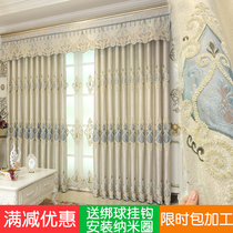 New premium European curtains luxury atmosphere bedroom living room simple modern embroidery shading finished curtains custom