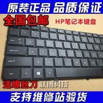G6 Notebook Keyboard G6. Notebook Keyboard G6
