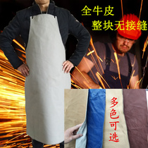 Single piece of seamless leather welding Apron insulation protection labor protection welder waist anti-hot flame retardant sparks