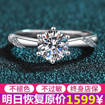 Lao Feng Xianghe pt950 Mo Sang stone ring female 18k white gold diamond ring 1 carat six-claw couple platinum pair ring male