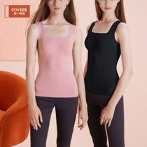 (Thick scouring with chest pad warm vest) plus a still goods autumn and winter without trace underwear women