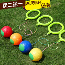Buy two to send a jump ball jump ball bungee kindergarten childrens gym kick set foot to shake the ball plastic handle