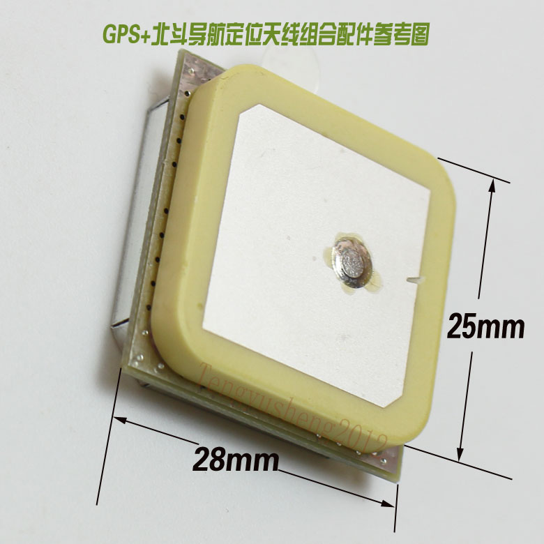GPS+Beidou navigation and positioning antenna dual-mode positioning and navigation circuit board module