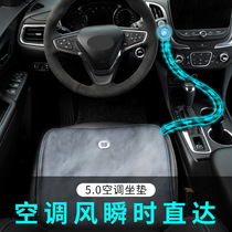 Car seat cushion summer cool pad Single seat ice pad Ice silk air conditioning seat cushion Car summer cool mat ventilation and cooling