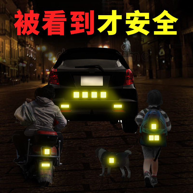 Reflective paste 3m car sticker electric motorcycle battery bike clothes diamond night light fluorescent car sticker