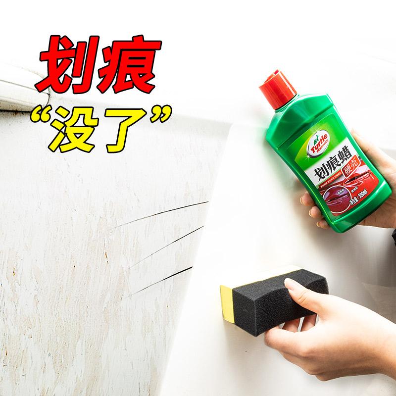 Turtle brand car wax deep repair cream defacement polished car paint scratch abrasive white black