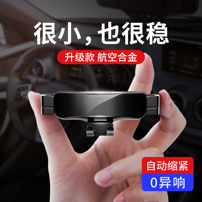 YooCar car mobile phone navigation support frame car car with air port fixed bracket