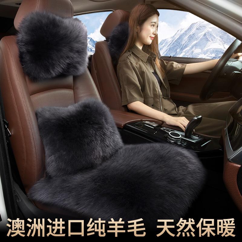 Car pad pure wool cushion winter warm fur one piece of plush rear without back cushion three-piece set