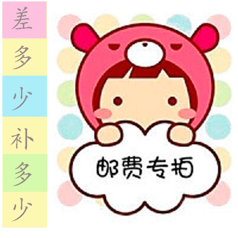 Shanghai Huasheng Elevator Accessories Center Postage supplement dedicated!