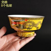 Mongolian Bowl Mongolian Food tableware milk tea bowl golden shuanglong High bowl Yurt hotel tableware supplies Large discount