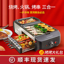Hot pot barbecue one pot home Korean decoction detachable fried barbecue machine multi-function electric baking pan shabu brush oven