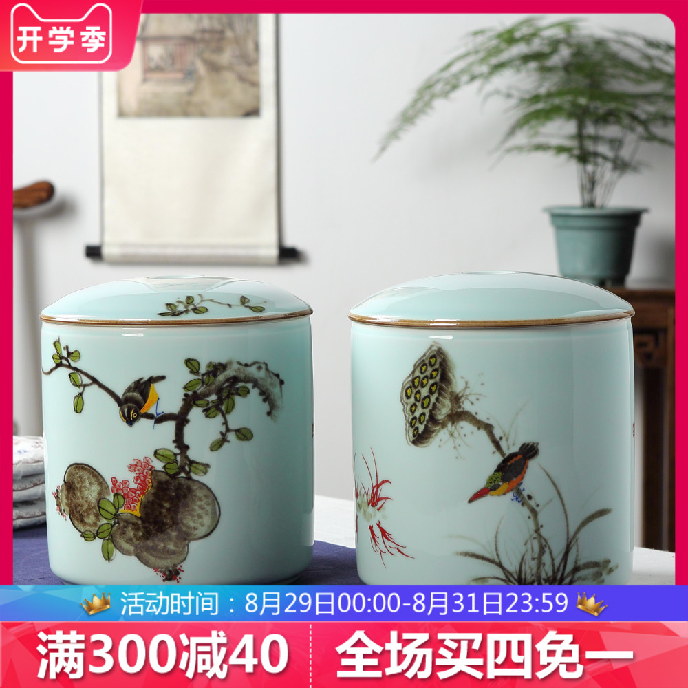 Hand-painted Celadon Pu'er Tea Cans New Chinese Home Crafts
