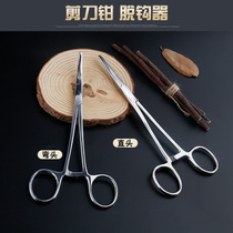 Hemostatic clamp Needle Holder straight vascular clamp surgery embedded PET plucking clamp cupping tweezers clamp elbow decoupling pliers