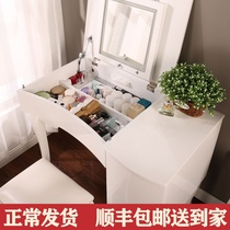 Net red dresser bedroom modern minimalist small apartment ins wind Light Luxury flip makeup table table storage cabinet one