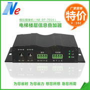 The elevator floor display video character adder control digital simulation floor level explicit warranty for 2 years.