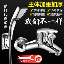 Nine animal husbandry King shower faucet copper hot and cold water valve switch triple bathroom water heater shower faucet