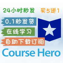 Seconds Send: Coursehero Subscribe to the membership course course hero learn to download the software Unlock