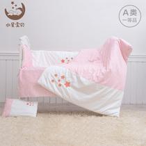Mercury textiles de maison literie quatre pièces de coton enfants de couette étoile de lespérance