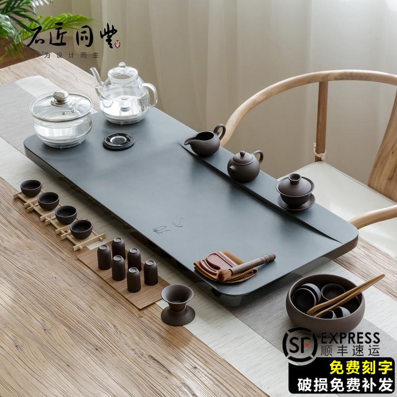 Fully automatic tea plate one with induction cooker tea set Wujinshi tea plate home tea table kungfu tea set