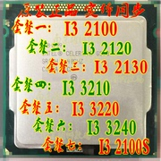 Intel / Intel i3 3220 i3 3240 3210 2100 2120 2130 1155 Pin CPU
