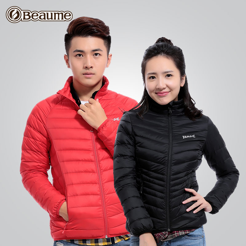 Beaume outdoor light down jacket for men and women