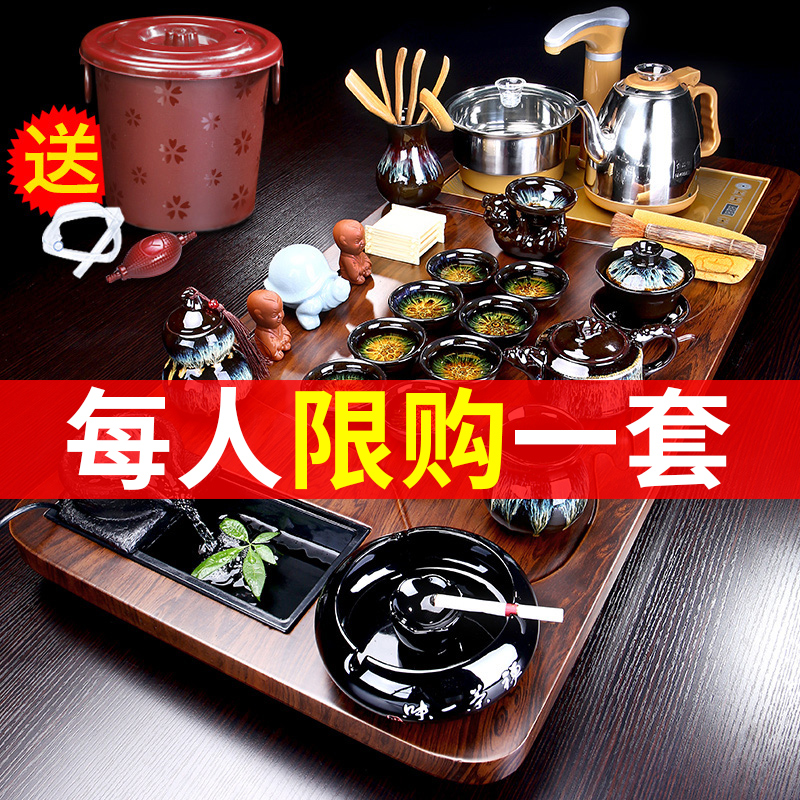 Tea set set of household tea plate automatically with induction cooker one solid wood teapot kettle kungfu tea ceremony