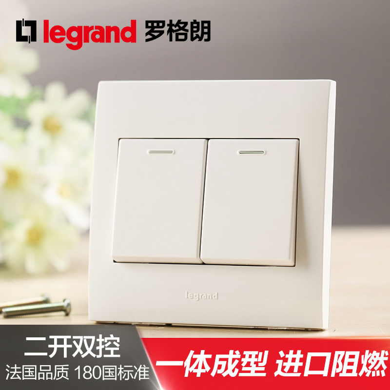 Legrand tcl switch socket wall power panel Shijie white 86 type two switch two open dual control