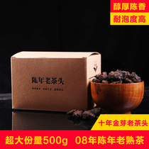 Broken Silver Pu'er Tea, Glutinous Rice Fragrant Cooked Tea, Luzhou Fragrant Tea Fossil Scattered Tea, Menghai Ancient Tree Tea, Glutinous Fragrant Cooked Pu 500 g