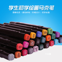 Di Mamak pen set students beginners painting hand-painted color marker multi-color oily double head 12 color 24 color
