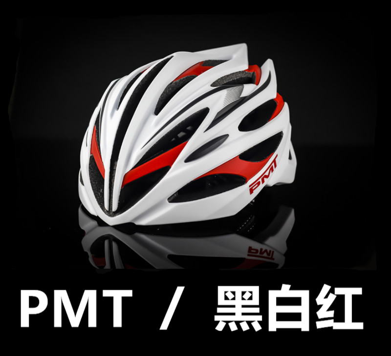 PMT Wind Blade MKL Riding Helmets Ultra-Light Integrated Forming Universal Asian Head Helmets for Mountain Highway Cycling