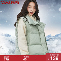 Duck down vest female short 2021 autumn and winter New stand collar loose down jacket casual fashion coat