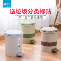 Tea flower trash can home with cover classification creative large kitchen bathroom pull bucket toilet pull toilet pull barrel living room